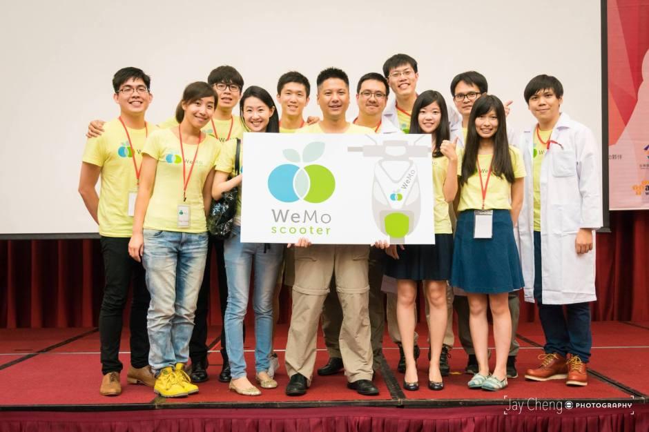 wemo-1